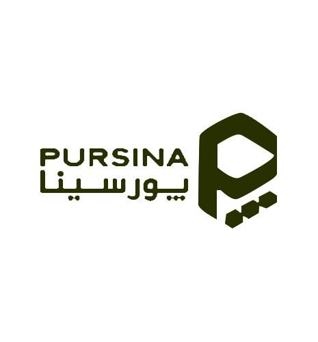 Pursina